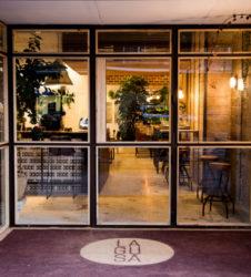 Fotos fachada restaurante La Gusa